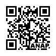 QRコード https://www.anapnet.com/item/233428