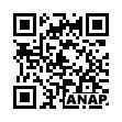 QRコード https://www.anapnet.com/item/261598