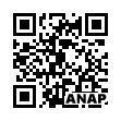 QRコード https://www.anapnet.com/item/261811