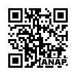 QRコード https://www.anapnet.com/item/256241