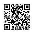 QRコード https://www.anapnet.com/item/259953