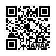 QRコード https://www.anapnet.com/item/261001