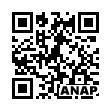 QRコード https://www.anapnet.com/item/253936