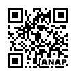 QRコード https://www.anapnet.com/item/250811