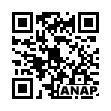 QRコード https://www.anapnet.com/item/255201