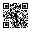 QRコード https://www.anapnet.com/item/257358