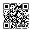 QRコード https://www.anapnet.com/item/257178
