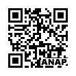 QRコード https://www.anapnet.com/item/250546