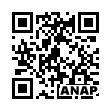 QRコード https://www.anapnet.com/item/253807