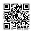 QRコード https://www.anapnet.com/item/248816
