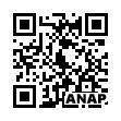 QRコード https://www.anapnet.com/item/255292
