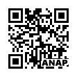 QRコード https://www.anapnet.com/item/264790