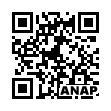 QRコード https://www.anapnet.com/item/264134