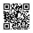 QRコード https://www.anapnet.com/item/260435