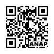 QRコード https://www.anapnet.com/item/260023