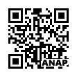 QRコード https://www.anapnet.com/item/262448