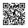 QRコード https://www.anapnet.com/item/248969