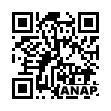 QRコード https://www.anapnet.com/item/255168