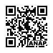 QRコード https://www.anapnet.com/item/261362