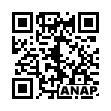 QRコード https://www.anapnet.com/item/257724