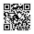 QRコード https://www.anapnet.com/item/259288