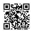 QRコード https://www.anapnet.com/item/263391
