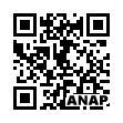 QRコード https://www.anapnet.com/item/260173
