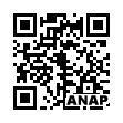QRコード https://www.anapnet.com/item/262718