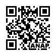 QRコード https://www.anapnet.com/item/257800