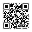 QRコード https://www.anapnet.com/item/254981