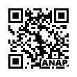 QRコード https://www.anapnet.com/item/256283