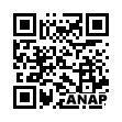 QRコード https://www.anapnet.com/item/264069
