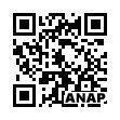 QRコード https://www.anapnet.com/item/256881