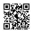 QRコード https://www.anapnet.com/item/263249