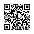QRコード https://www.anapnet.com/item/260620