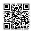 QRコード https://www.anapnet.com/item/258676