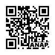 QRコード https://www.anapnet.com/item/261222