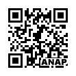 QRコード https://www.anapnet.com/item/253478