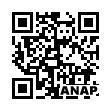 QRコード https://www.anapnet.com/item/245679