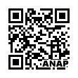 QRコード https://www.anapnet.com/item/264200