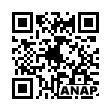 QRコード https://www.anapnet.com/item/261331