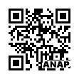 QRコード https://www.anapnet.com/item/261813