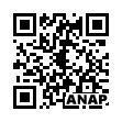 QRコード https://www.anapnet.com/item/255765