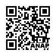 QRコード https://www.anapnet.com/item/265571