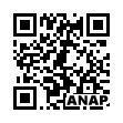 QRコード https://www.anapnet.com/item/257465