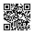 QRコード https://www.anapnet.com/item/263458