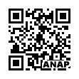 QRコード https://www.anapnet.com/item/259952