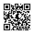 QRコード https://www.anapnet.com/item/255260