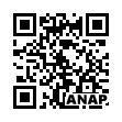 QRコード https://www.anapnet.com/item/252190