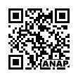 QRコード https://www.anapnet.com/item/244193